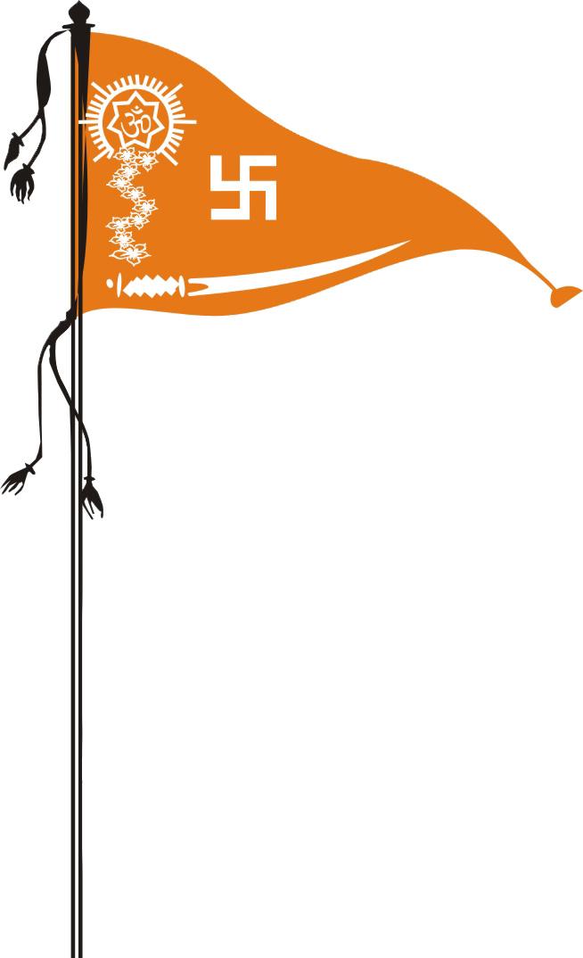 Картинки по запросу Hindu Mahasabha